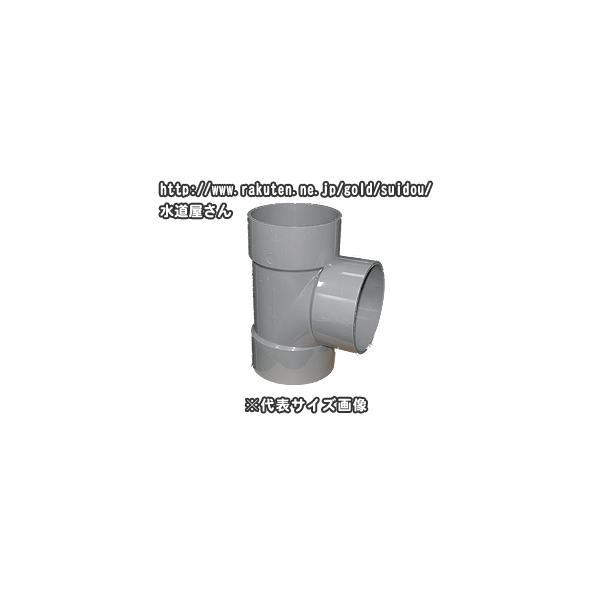 排水専用,硬質塩化ビニール排水継手,VP管用,DV90度Y-DT,チーズ(呼び125ミリ)