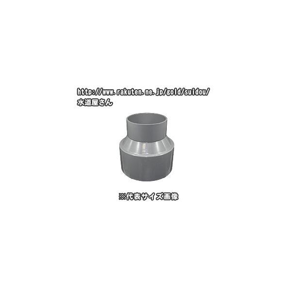 排水専用,硬質塩化ビニール排水継手,VP管用,DV径違いソケット,インクリーザー(呼び75×65ミリ)