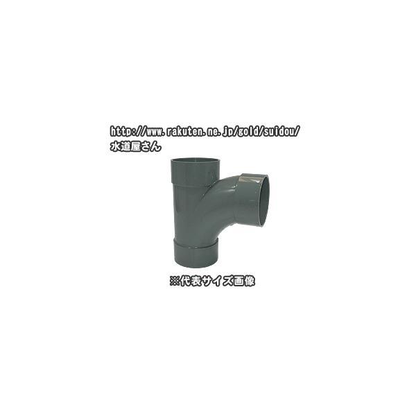 排水専用,硬質塩化ビニール排水継手,VP管用,DV径違い90度大曲りY,LT,径違いロングチーズ(呼び75×65ミリ)