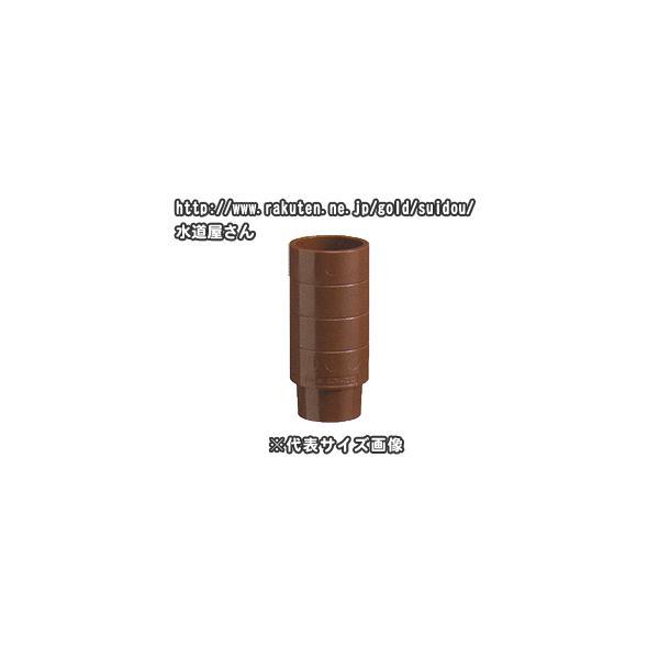 高温排水用,硬質塩化ビニール継手,排水専用継手,HT-VP持出しニップル,VP管専用(VP40内径×呼40パイプ)