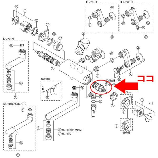 旧MYM浴室サーモ水栓用,シャワー切替弁,(KF770T型他用,シャワー付き水栓用)PZ669