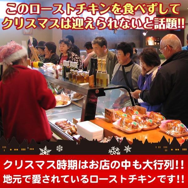 クリスマスチキン ローストチキン レッグ チキン 3本セット 鶏もも 蒸し焼き xmasok2019|suigodori|07