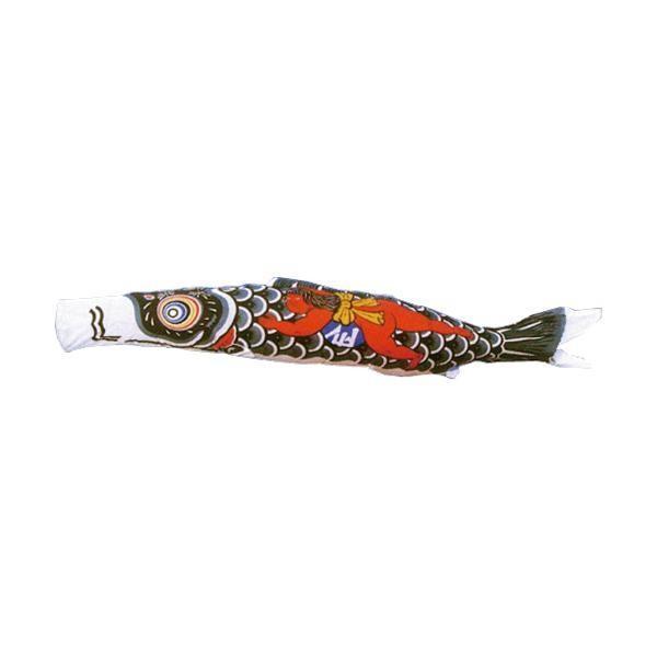 鯉のぼり キング印鯉 1121890 ノーマルセット ナイロン 9m5匹 金太郎 五色吹流し 139730344|suiho|04