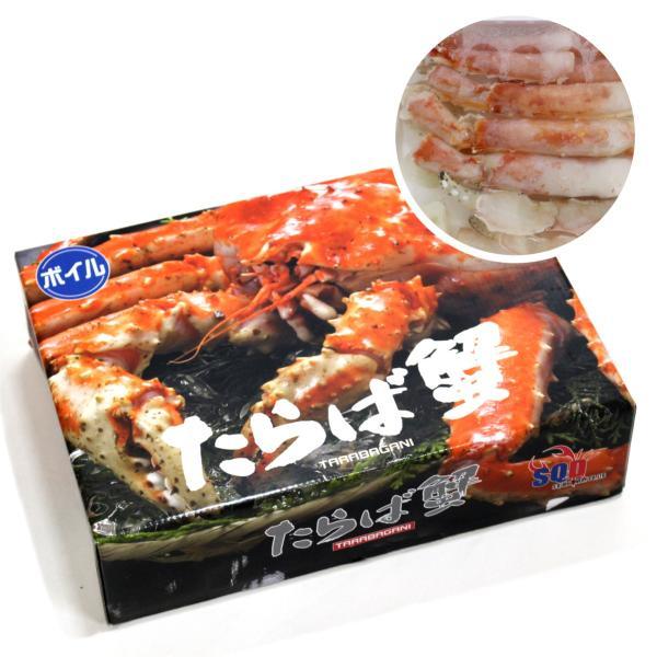 【送料無料】タラバ蟹 3Lサイズ 約800g ボイルたらば蟹 ボイルたらばがに タラバガニ カニ かに 足 脚 棒肉 鍋 ハーフポーション 冷凍 ご贈答 贈り物 ギフト