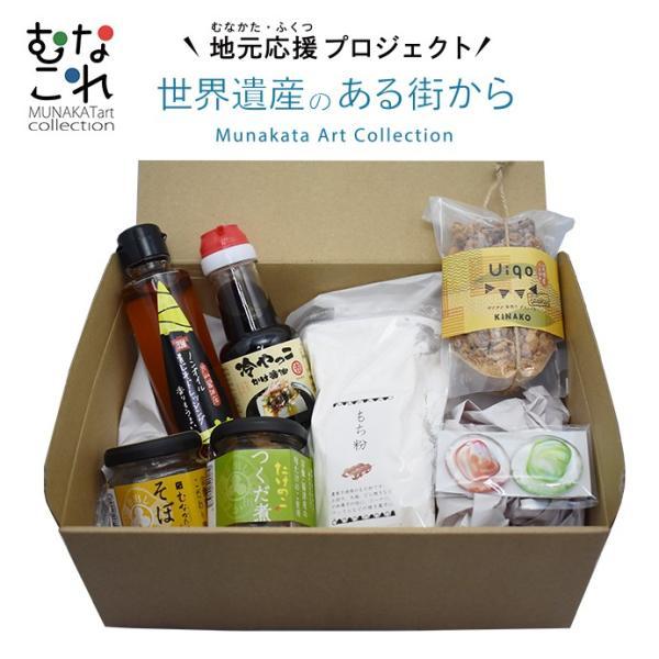 むなかたの贈り物A|suikoubou