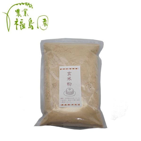 焙煎玄米粉