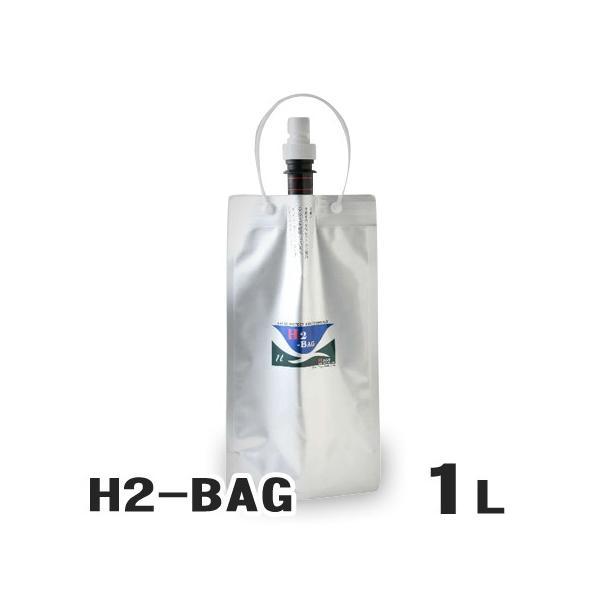 水素水用真空保存容器 H2-BAG 1L|suiso-koubou