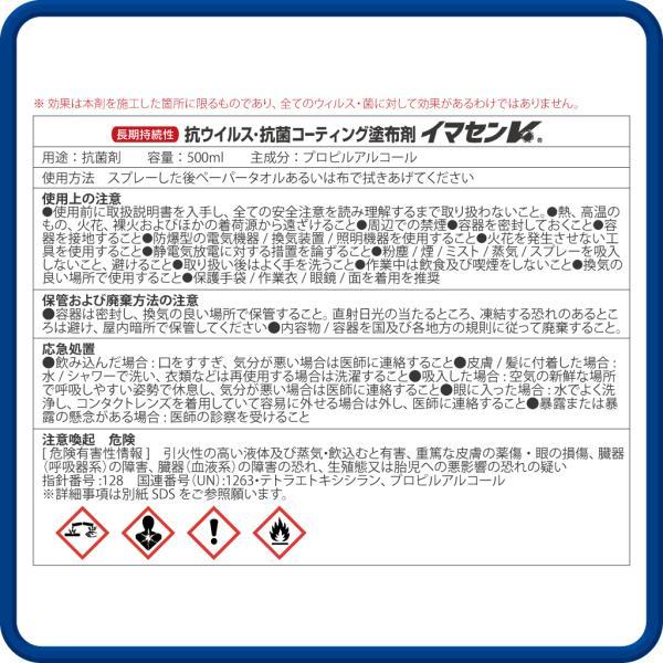 エトキシ シラン 系 化合物 コロナ
