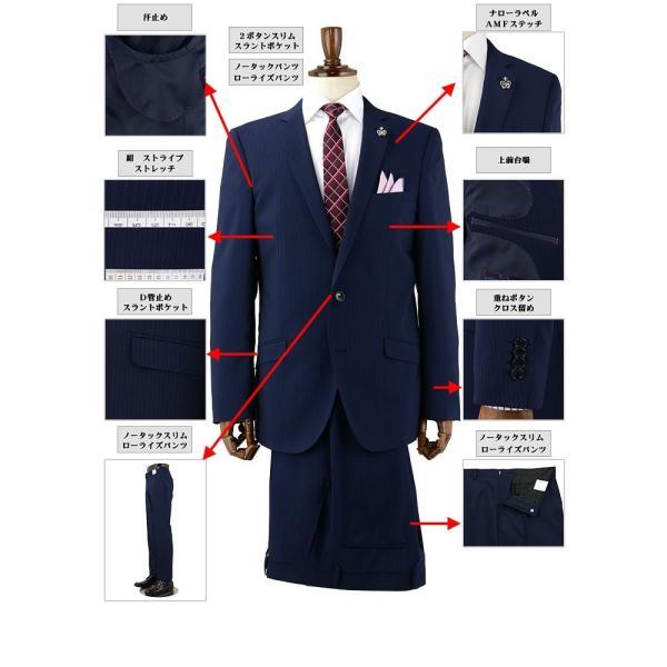 スーツ メンズ スリムスーツ ビジネススーツ 紺 ストライプ ストレッチ ローライズパンツ 春夏 1QL931-21 suit-depot 02