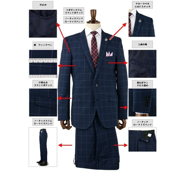 スーツ メンズ スリムスーツ ビジネススーツ 紺 ウィンドペン ローライズパンツ スラックスウォッシャブル 春夏 1QL934-31 suit-depot 02