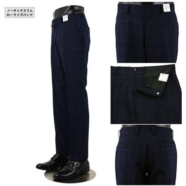 スーツ メンズ スリムスーツ ビジネススーツ 紺 ウィンドペン ローライズパンツ スラックスウォッシャブル 春夏 1QL934-31 suit-depot 03