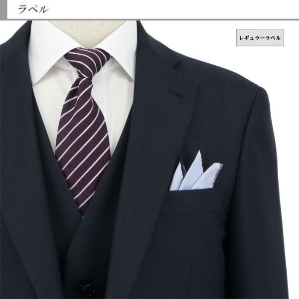 スリーピース ビジネス レギュラーフィット 紺黒 バーズアイ 2019 秋冬 2J3C31-31|suit-depot|10