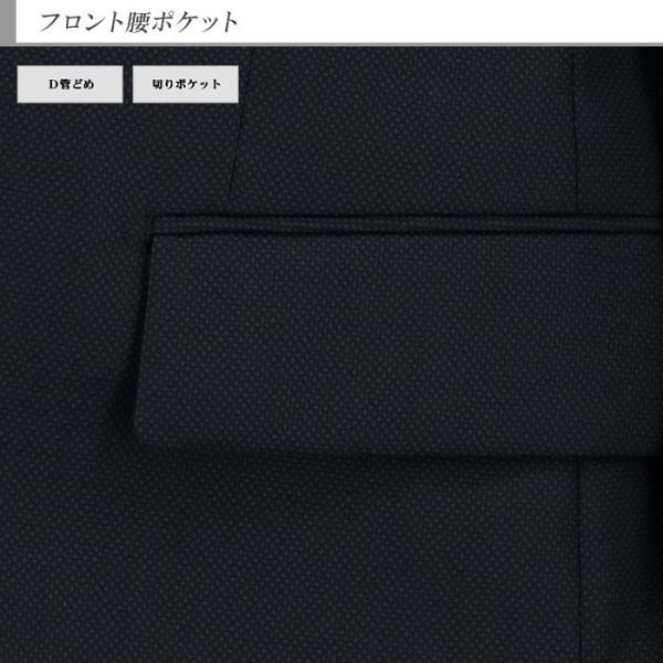 スリーピース ビジネス レギュラーフィット 紺黒 バーズアイ 2019 秋冬 2J3C31-31|suit-depot|11