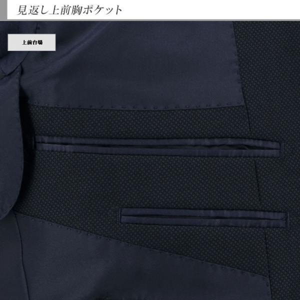 スリーピース ビジネス レギュラーフィット 紺黒 バーズアイ 2019 秋冬 2J3C31-31|suit-depot|12