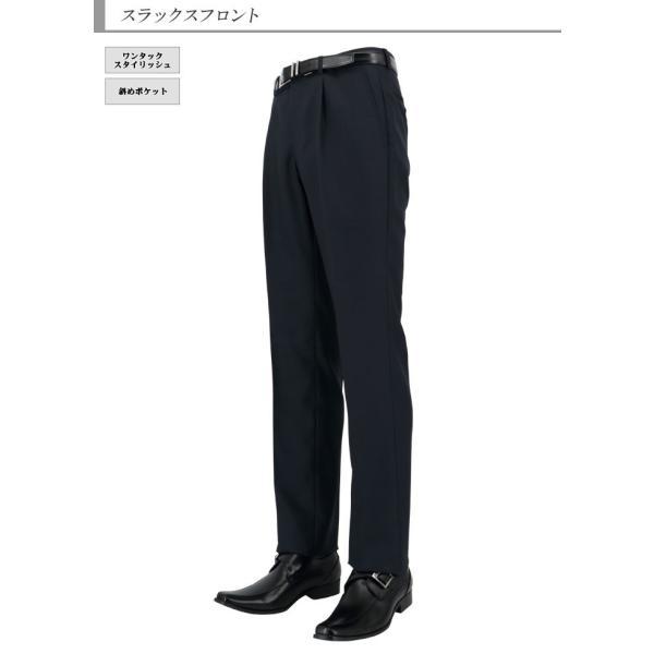 スリーピース ビジネス レギュラーフィット 紺黒 バーズアイ 2019 秋冬 2J3C31-31|suit-depot|13
