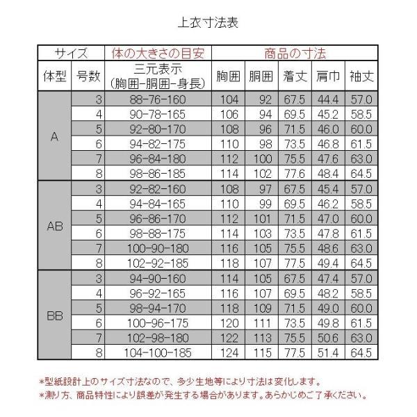 スリーピース ビジネス レギュラーフィット 紺黒 バーズアイ 2019 秋冬 2J3C31-31|suit-depot|16
