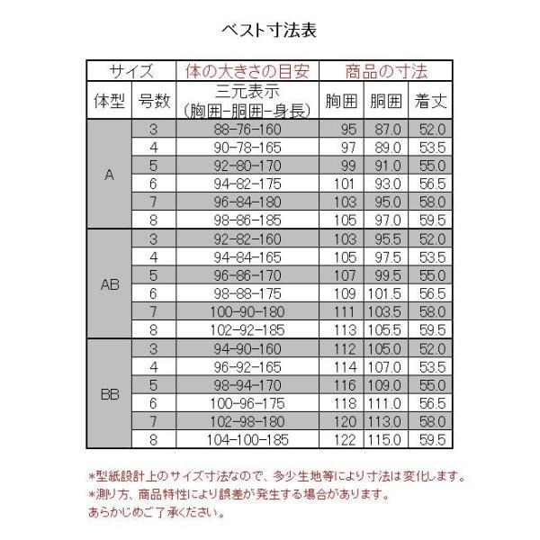 スリーピース ビジネス レギュラーフィット 紺黒 バーズアイ 2019 秋冬 2J3C31-31|suit-depot|18
