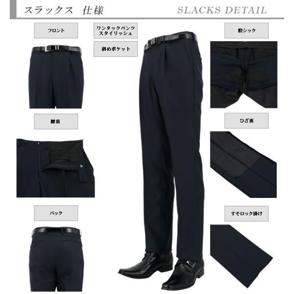 スリーピース ビジネス レギュラーフィット 紺黒 バーズアイ 2019 秋冬 2J3C31-31|suit-depot|03