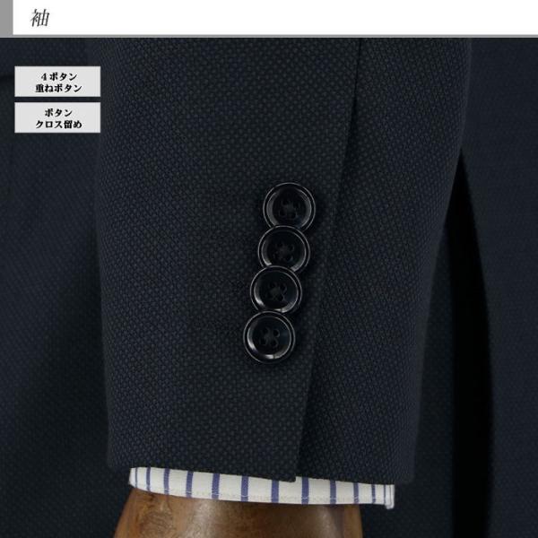 スリーピース ビジネス レギュラーフィット 紺黒 バーズアイ 2019 秋冬 2J3C31-31|suit-depot|08