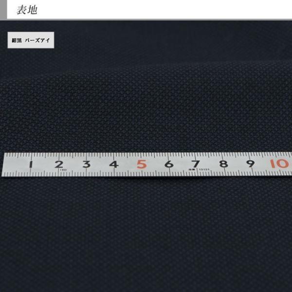 スリーピース ビジネス レギュラーフィット 紺黒 バーズアイ 2019 秋冬 2J3C31-31|suit-depot|09