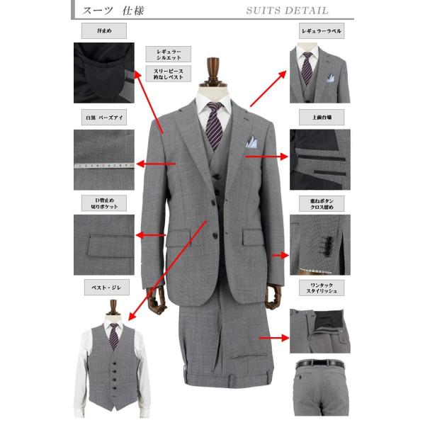 スーツ メンズ スリーピース ビジネススーツ 白黒 バーズアイ 秋冬 2J3C31-34|suit-depot|02