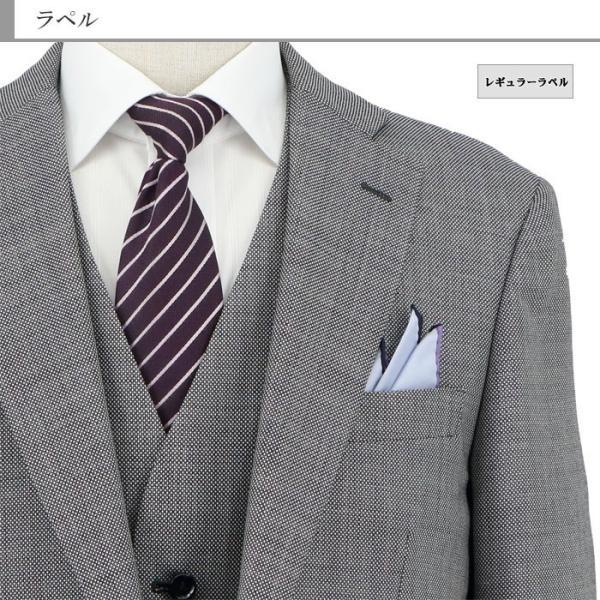 スーツ メンズ スリーピース ビジネススーツ 白黒 バーズアイ 秋冬 2J3C31-34|suit-depot|10