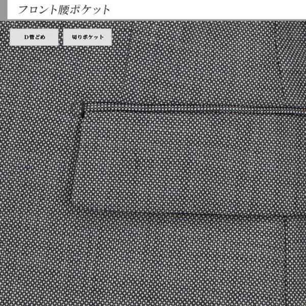 スーツ メンズ スリーピース ビジネススーツ 白黒 バーズアイ 秋冬 2J3C31-34|suit-depot|11