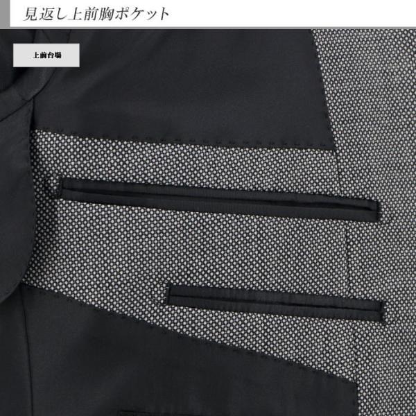 スーツ メンズ スリーピース ビジネススーツ 白黒 バーズアイ 秋冬 2J3C31-34|suit-depot|12