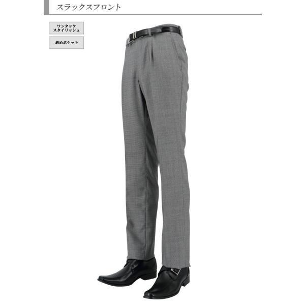 スーツ メンズ スリーピース ビジネススーツ 白黒 バーズアイ 秋冬 2J3C31-34|suit-depot|13