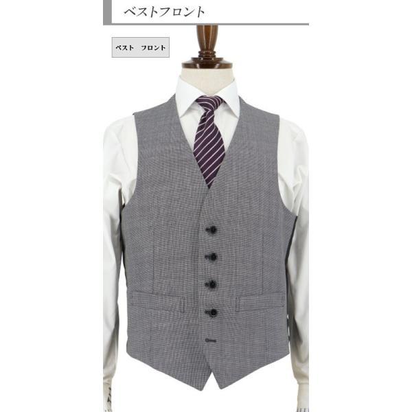 スーツ メンズ スリーピース ビジネススーツ 白黒 バーズアイ 秋冬 2J3C31-34|suit-depot|14