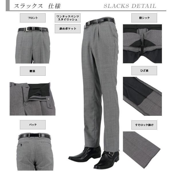 スーツ メンズ スリーピース ビジネススーツ 白黒 バーズアイ 秋冬 2J3C31-34|suit-depot|03