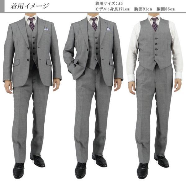 スーツ メンズ スリーピース ビジネススーツ 白黒 バーズアイ 秋冬 2J3C31-34|suit-depot|04
