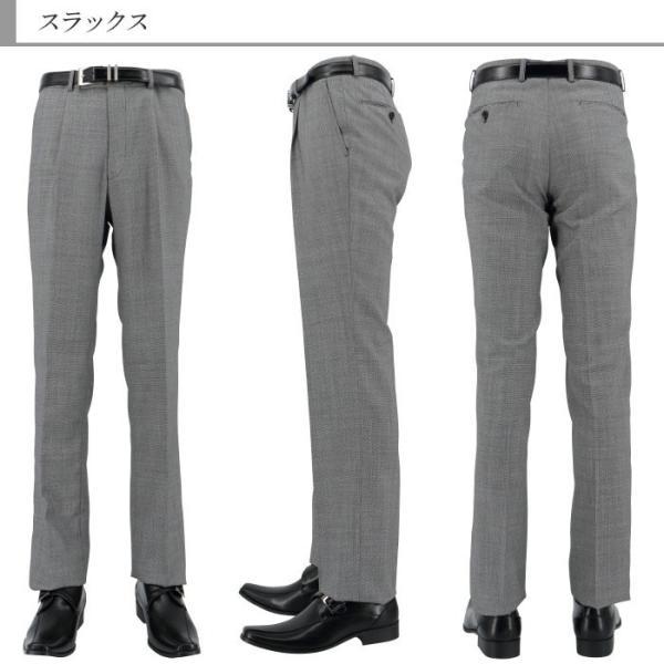スーツ メンズ スリーピース ビジネススーツ 白黒 バーズアイ 秋冬 2J3C31-34|suit-depot|05