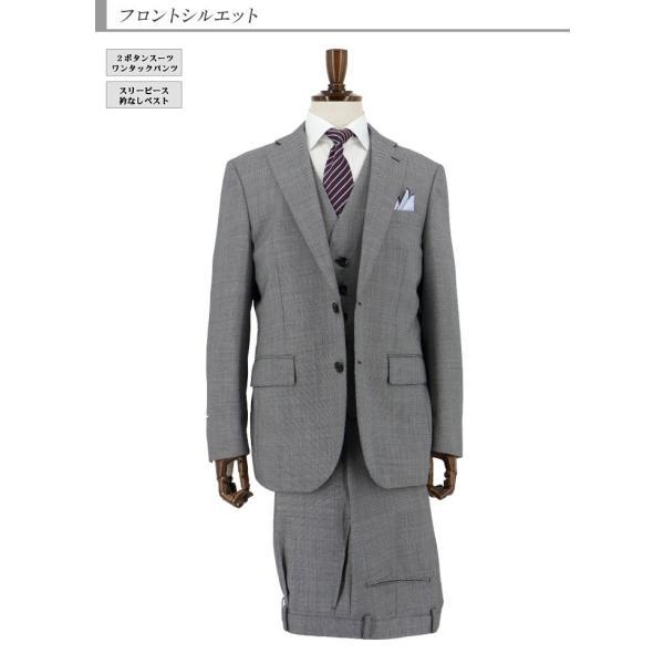 スーツ メンズ スリーピース ビジネススーツ 白黒 バーズアイ 秋冬 2J3C31-34|suit-depot|06