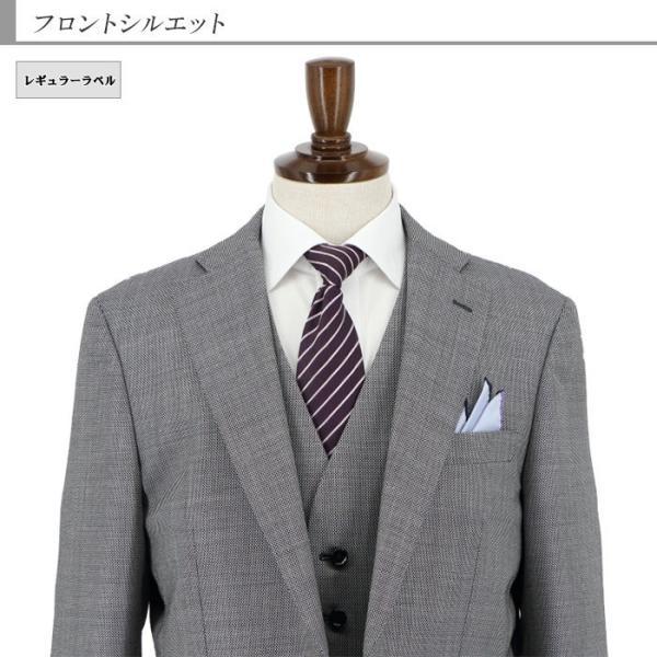 スーツ メンズ スリーピース ビジネススーツ 白黒 バーズアイ 秋冬 2J3C31-34|suit-depot|07