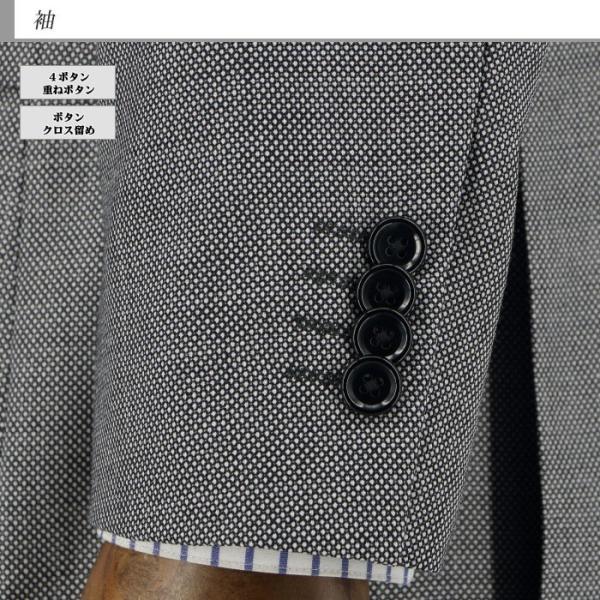 スーツ メンズ スリーピース ビジネススーツ 白黒 バーズアイ 秋冬 2J3C31-34|suit-depot|08