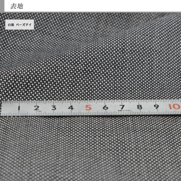 スーツ メンズ スリーピース ビジネススーツ 白黒 バーズアイ 秋冬 2J3C31-34|suit-depot|09