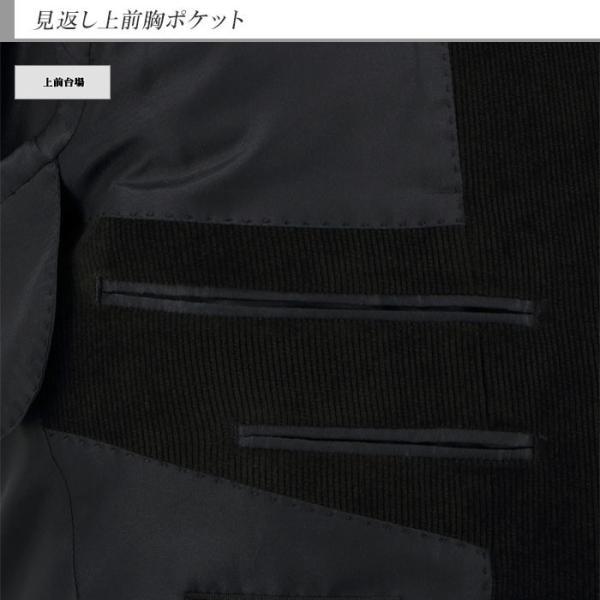 ジャケット メンズ ビジネス テーラード 黒 シャドー ストライプ コール天 ストレッチ 2019 新作 秋冬 2J7C33-20|suit-depot|12