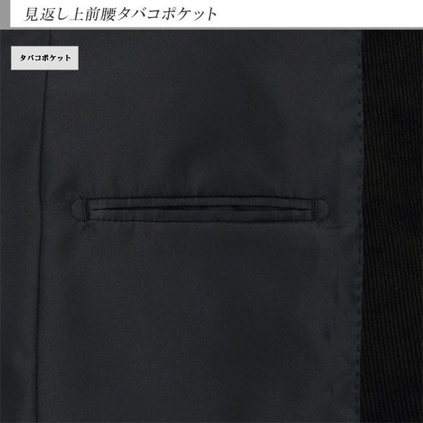 ジャケット メンズ ビジネス テーラード 黒 シャドー ストライプ コール天 ストレッチ 2019 新作 秋冬 2J7C33-20|suit-depot|13
