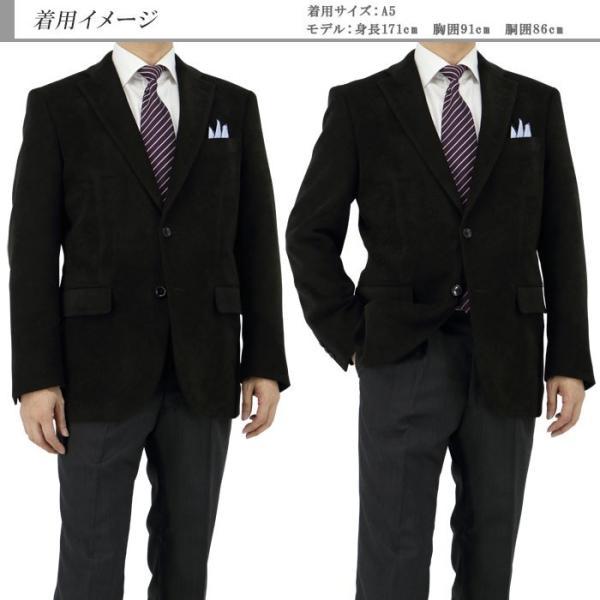 ジャケット メンズ ビジネス テーラード 黒 シャドー ストライプ コール天 ストレッチ 2019 新作 秋冬 2J7C33-20|suit-depot|03