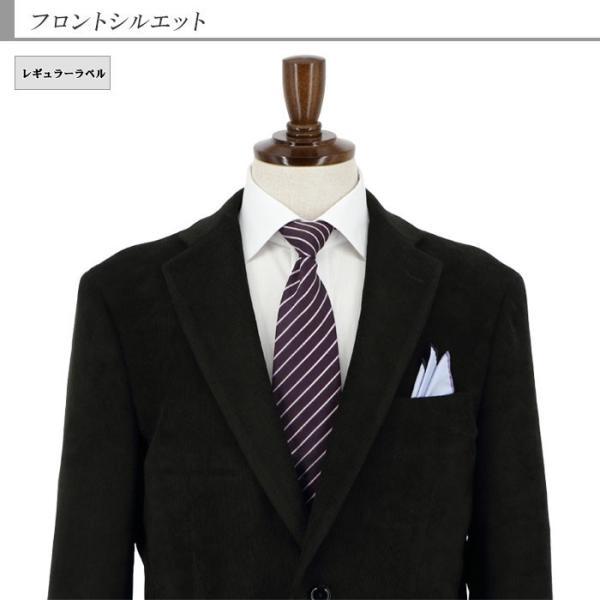 ジャケット メンズ ビジネス テーラード 黒 シャドー ストライプ コール天 ストレッチ 2019 新作 秋冬 2J7C33-20|suit-depot|05