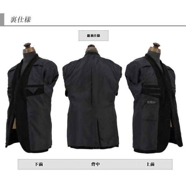 ジャケット メンズ ビジネス テーラード 黒 シャドー ストライプ コール天 ストレッチ 2019 新作 秋冬 2J7C33-20|suit-depot|07
