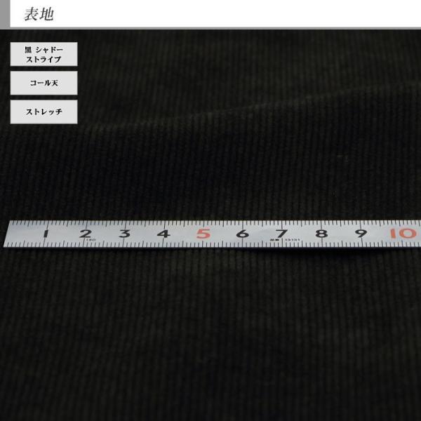 ジャケット メンズ ビジネス テーラード 黒 シャドー ストライプ コール天 ストレッチ 2019 新作 秋冬 2J7C33-20|suit-depot|08