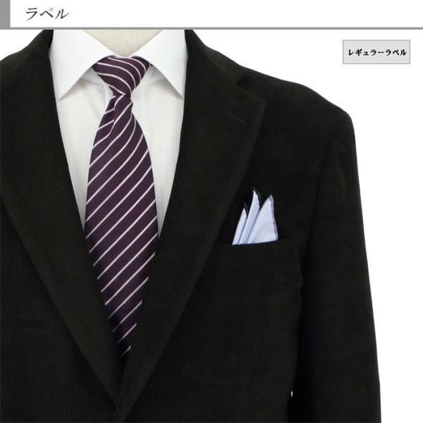 ジャケット メンズ ビジネス テーラード 黒 シャドー ストライプ コール天 ストレッチ 2019 新作 秋冬 2J7C33-20|suit-depot|09