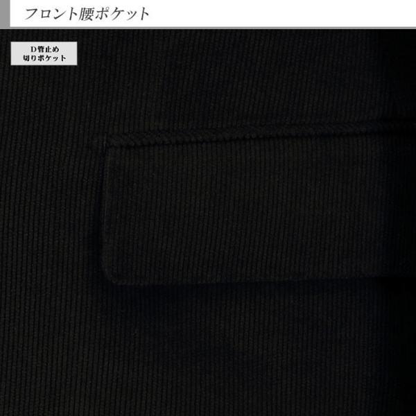 ジャケット メンズ ビジネス テーラード 黒 シャドー ストライプ コール天 ストレッチ 2019 新作 秋冬 2J7C33-20|suit-depot|10
