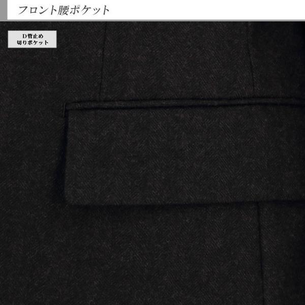 ジャケット メンズ ビジネス テーラード 大きいサイズ E体 茶 シャドー ストライプ ヘリンボン 2019 新作 秋冬 2J7C36-25 suit-depot 10
