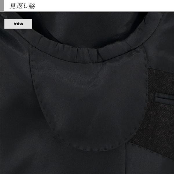 ジャケット メンズ ビジネス テーラード 大きいサイズ E体 茶 シャドー ストライプ ヘリンボン 2019 新作 秋冬 2J7C36-25 suit-depot 11