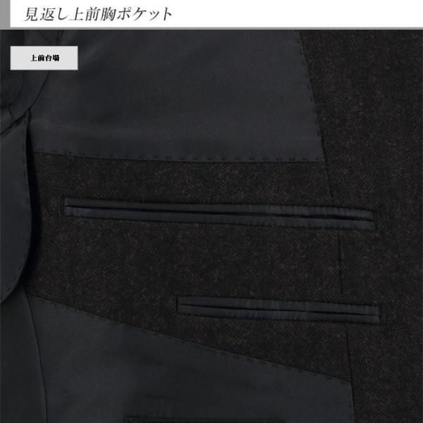 ジャケット メンズ ビジネス テーラード 大きいサイズ E体 茶 シャドー ストライプ ヘリンボン 2019 新作 秋冬 2J7C36-25 suit-depot 12