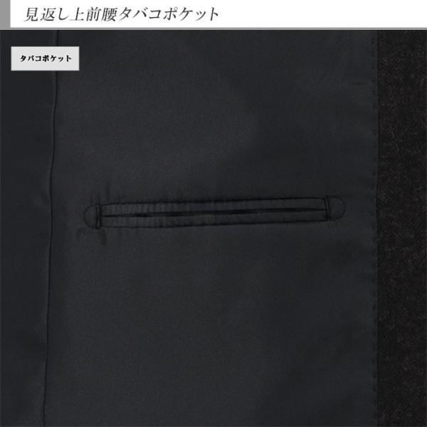 ジャケット メンズ ビジネス テーラード 大きいサイズ E体 茶 シャドー ストライプ ヘリンボン 2019 新作 秋冬 2J7C36-25 suit-depot 13