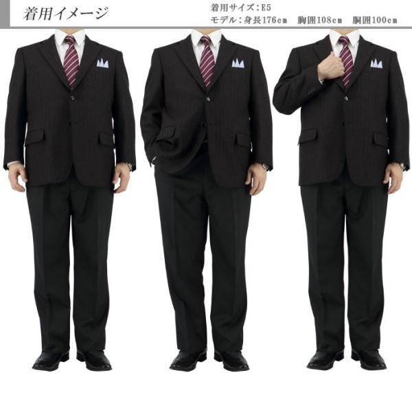 ジャケット メンズ ビジネス テーラード 大きいサイズ E体 茶 シャドー ストライプ ヘリンボン 2019 新作 秋冬 2J7C36-25 suit-depot 03